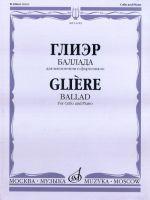 Ballad for Cello and Piano