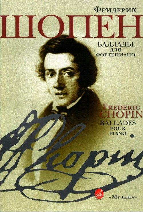Ballades for Piano. Ed. by Neuhaus & Milstein