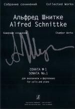 Sonata No. 1 for cello and piano. Piano score and part