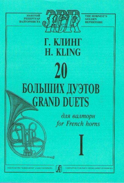 20 Grand Duets. Volume I