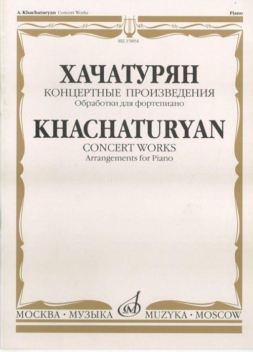Концертные произведения. Обработки для фортепиано. Сост. М.Осеннева
