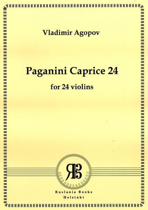 Каприс Паганини No. 24 для 24-х скрипачей (партитура и голоса)