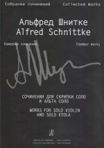 Schnittke. Collected Works. Vol. 7. Works for solo violin and solo viola