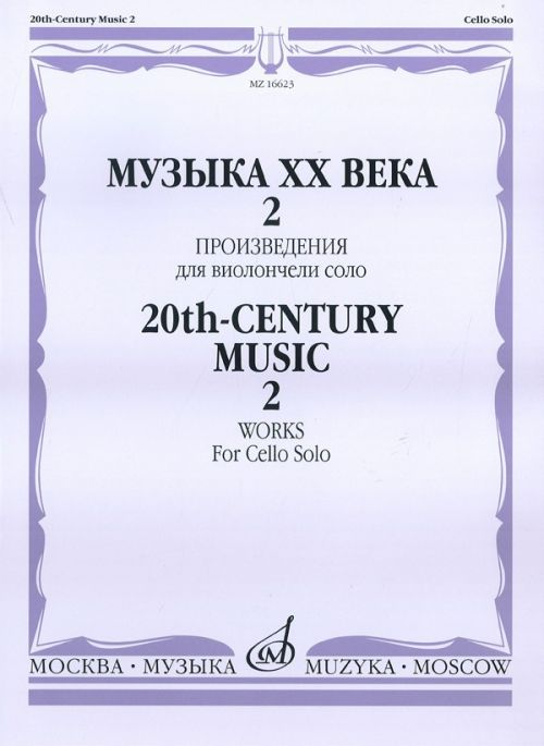 20th-Century Music. Works for Cello Solo. Vol. 2