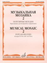Musical Mosaic - 2. Popular Melodies. Arranged for Recorder and Piano