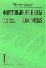 Concert Repertoire in Music School. Volume I. I-IV forms