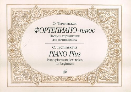 Piano Plus. Piano Pieces and Exercises for Beginners