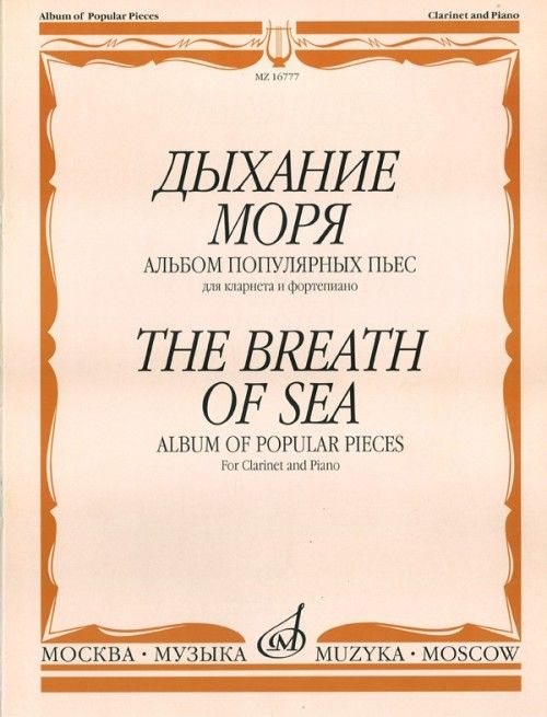 The Breath of Sea. Album of Popular Pieces. For Clarinet and Piano