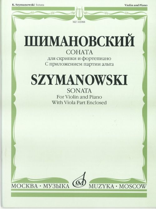 Sonata: For Violin and Piano. With Viola part enclosed / Arranged and edited by M. Reytikh.