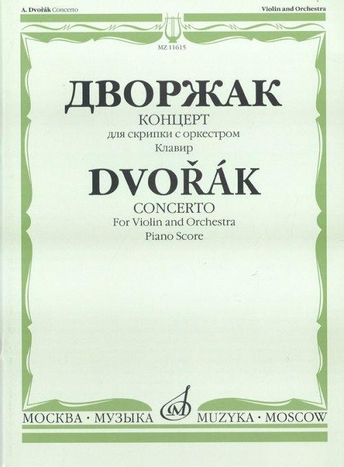 Concerto for Violin and Orchestra. Piano Score