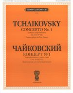 Concerto No. 1. For Piano and Orchestra. Op. 23 (CW 53). Transcription for Two Pianos