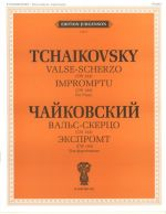 Valse-scherzo (CW 183); Impromptu (CW 183). For Piano. Ed. by Ya. Milstein and K. Sorokin