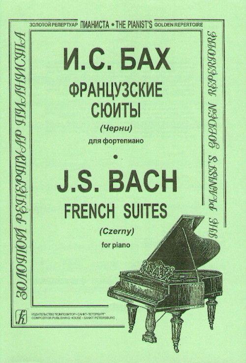French Suites. Editor K. Czerny