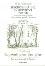 Souvenir d'un lieu cher. Three pieces for violin with piano (Op. 42) arranged for chamber orchestra by V.Stadler. Score