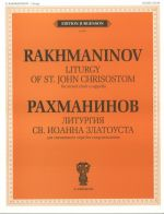 Liturgy of St. John Chrisostom. For mixed choir a cappella. Op. 31.