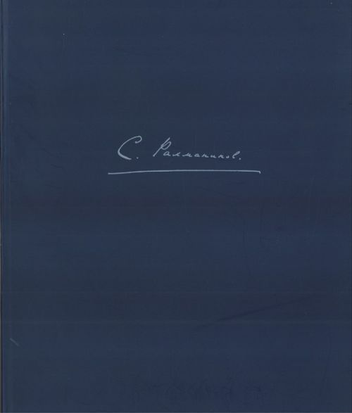 Collected works of S. Rachmaninov. Vol. 17. 24 preludes