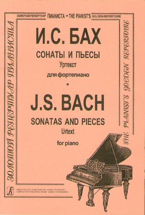 Sonatas and pieces. Urtext