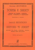 Sketches to Sunset. Quintet for flute, clarinet, violin, double bass and piano