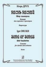 Song of Songs. Shir hashirim. Concerto for clarinet and orchestra. Score