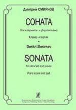 Sonata for clarinet and piano. Piano score and part