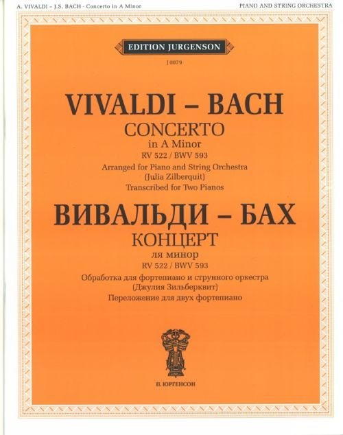 Vivaldi - Bach. Concerto in A Minor. RV 522.BWV 593. Arranged for Piano and String Orchestra.Transcribed for Two Pianos