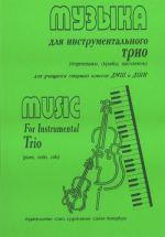 Music for Piano Trio