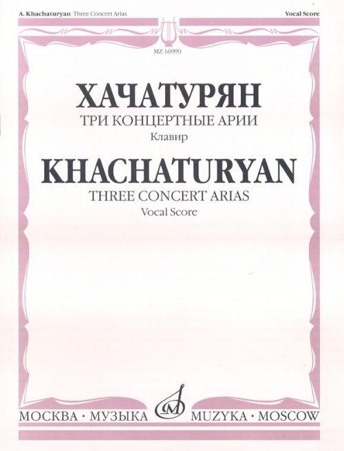 Три концертные арии. Для высокого голоса и симфонического оркестра. Клавир.