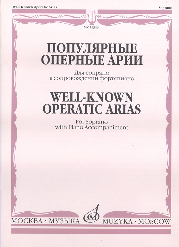 Well-Known Operatic Arias. For Soprano with Piano Accompaniment
