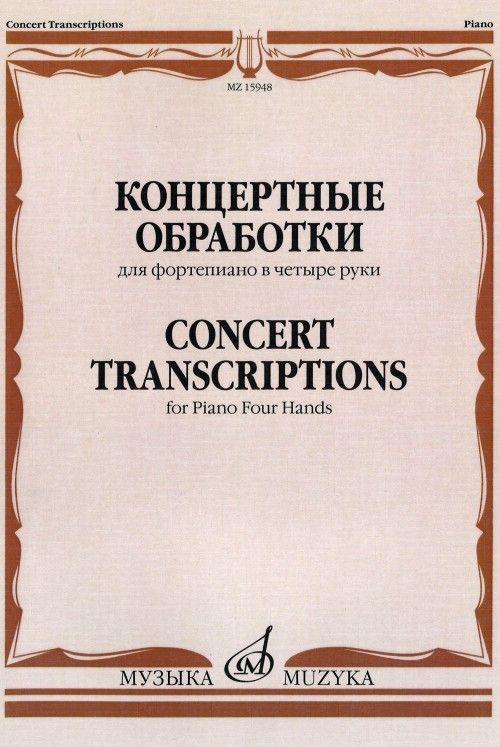 Conсert Transcriptions for Piano Four Hands