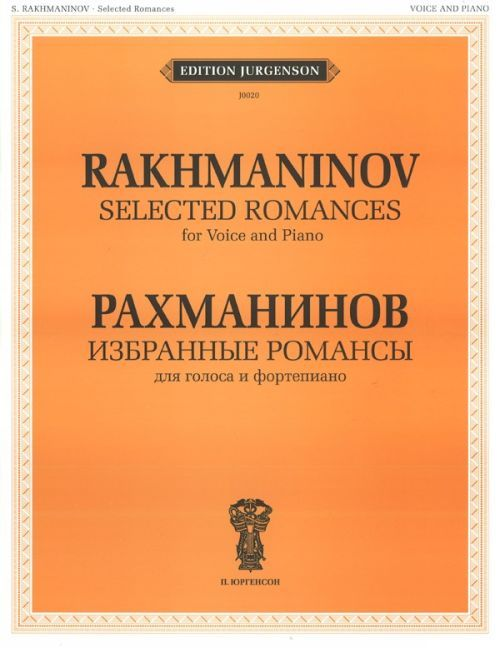 Selected Romances for Voice and Piano. With transliterated text