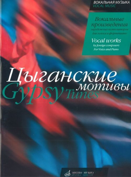 Gypsy Tunes. For Voice and Piano. With transliterated text