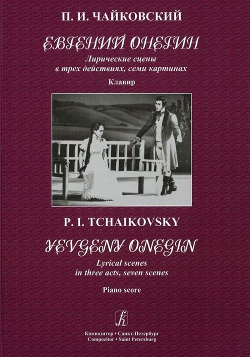 Yevgeny Onegin. Piano Score. With transliterated text