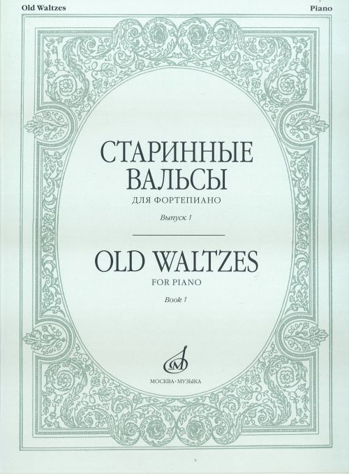 Old walzes for piano. Vol. 1