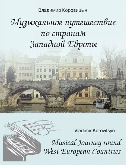 Musical Journey round West European Countries. For Piano