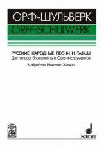 Russkie narodnye pesni i tantsy