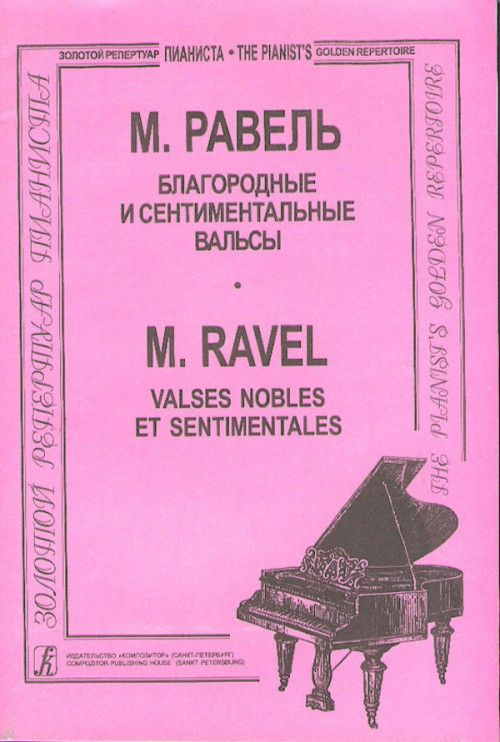 Noble and Sentimental Waltzes for piano
