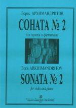 Sonata No. 2 for violin and piano. Piano score and part