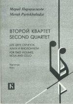 Second Quartet for two violines, viola and cello. Score