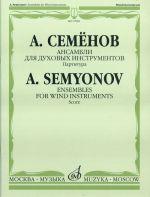 Ensembles for Wind Instruments. Score