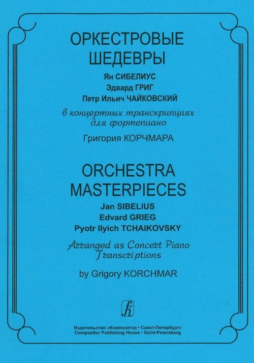 Orchestra Masterpieces: Jan Sibelius, Edvard Grieg, Pyotr Ilyich Tchaikovsky. Arranged as Concert Piano Transcriptions by Grigory Korchmar
