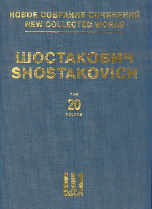 Symphony No. 5, op. 47. New collected works of Dmitri Shostakovich. Vol. 20. Arranged for piano four hands.