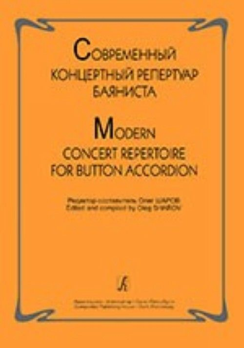 Modern Concert Repertoire for Button Accordion