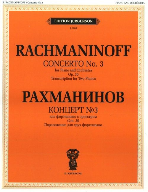 Concerto No. 3 for piano and orchestra. Op. 30. Arranged for two pianos
