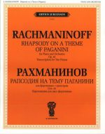 Rhapsody on the Theme by Paganini for piano and orchestra. Op. 43. (1934). Arranged for two pianos