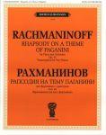Рапсодия на тему Паганини. Для фортепиано с оркестром. Соч. 43. (1934). Переложение для двух фортепиано