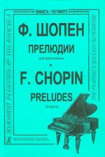 Preludes for piano. Edited by K. Mikuli (average and senior forms)