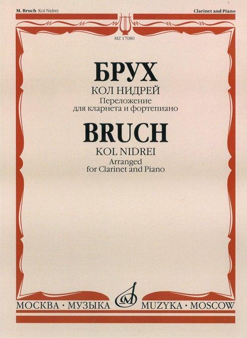 Kol Nidrei. Arranged for Clarinet and Piano by S. Sorokin