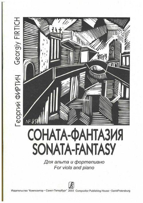 Соната-фантазия для альта и фортепиано.
