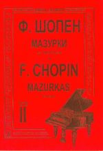 Mazurkas for piano. Volume II. Edited by K. Mikuli (average and senior forms)