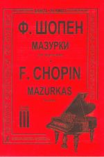 Mazurkas for piano. Volume III. Edited by K. Mikuli (average and senior forms)